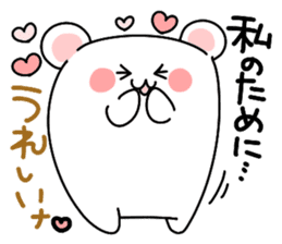 ...for me! girls 40set Japanese sticker #13500024