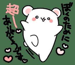 ...for me! girls 40set Japanese sticker #13500025