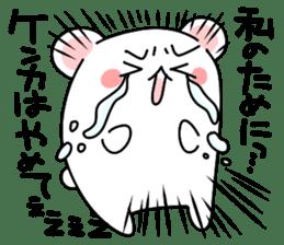 ...for me! girls 40set Japanese sticker #13500026