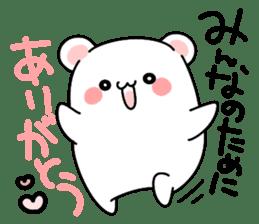 ...for me! girls 40set Japanese sticker #13500029