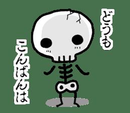 Cute skeleton sticker #13501000