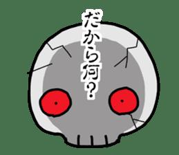 Cute skeleton sticker #13501006