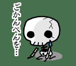 Cute skeleton sticker #13501007