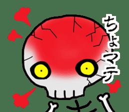 Cute skeleton sticker #13501010