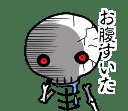 Cute skeleton sticker #13501015