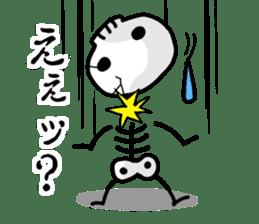 Cute skeleton sticker #13501016
