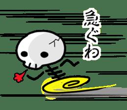 Cute skeleton sticker #13501018