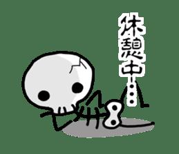 Cute skeleton sticker #13501020