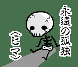 Cute skeleton sticker #13501021