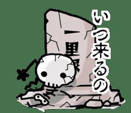 Cute skeleton sticker #13501023
