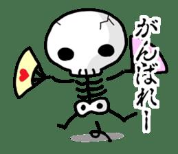 Cute skeleton sticker #13501028