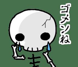 Cute skeleton sticker #13501031
