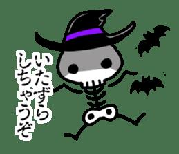 Cute skeleton sticker #13501035