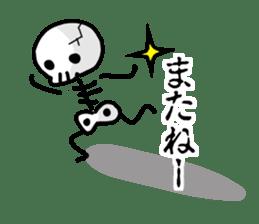 Cute skeleton sticker #13501037