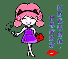 Girl friend-Baby need money sticker #13506512