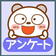 ブチクマ【アンケート】