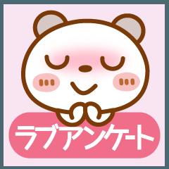 ブチクマ【ラブアンケート】