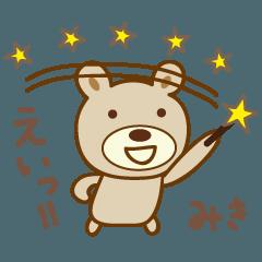 Cute bear sticker for Miki
