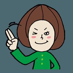 A mushroom haircut woman