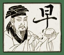 Master calligraphy sticker #13514046