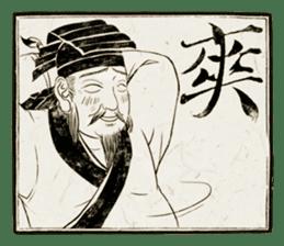 Master calligraphy sticker #13514056