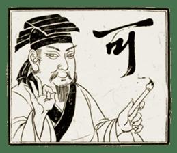 Master calligraphy sticker #13514075
