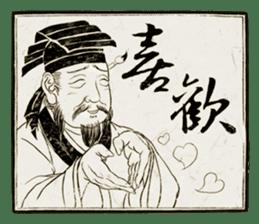 Master calligraphy sticker #13514077