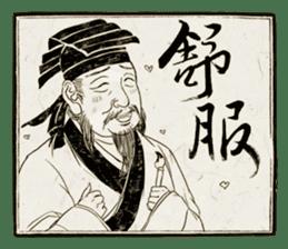 Master calligraphy sticker #13514078