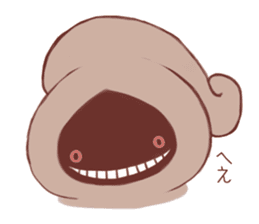 Cute Cthulhu sticker #13514711