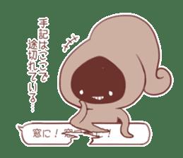 Cute Cthulhu sticker #13514712