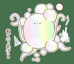 Cute Cthulhu sticker #13514716