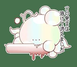 Cute Cthulhu sticker #13514718