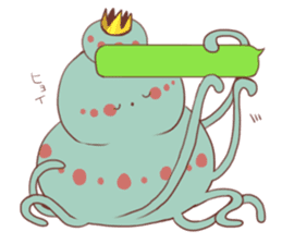 Cute Cthulhu sticker #13514721