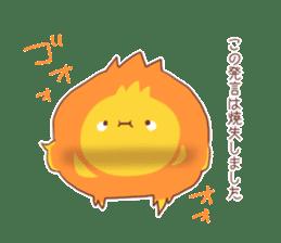 Cute Cthulhu sticker #13514732