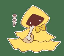 Cute Cthulhu sticker #13514735