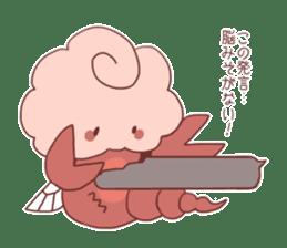 Cute Cthulhu sticker #13514739