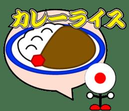 World Foods Restaurant ! Vol.2 sticker #13519191