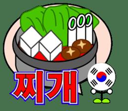 World Foods Restaurant ! Vol.2 sticker #13519196