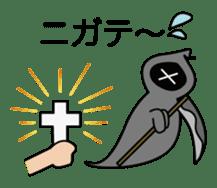 Mr. Death and pleasant souls sticker #13519262