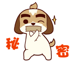 2 Shih Tzu Brothers V.2-Cheer Up! sticker #13523765