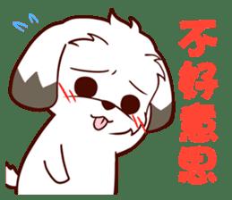 2 Shih Tzu Brothers V.2-Cheer Up! sticker #13523790