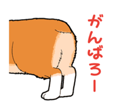 Rear of Corgi [Animation] Japanese Ver. sticker #13527436