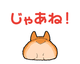 Rear of Corgi [Animation] Japanese Ver. sticker #13527442