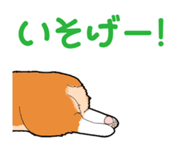 Rear of Corgi [Animation] Japanese Ver. sticker #13527443