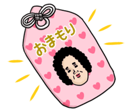 For everyday use ! Message from mother sticker #13527712
