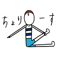 Nakane chin is doing Yoga with feelings.