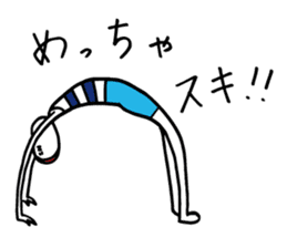 Nakane chin is doing Yoga with feelings. sticker #13529648