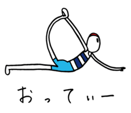 Nakane chin is doing Yoga with feelings. sticker #13529660
