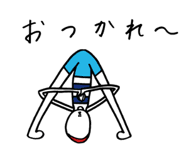 Nakane chin is doing Yoga with feelings. sticker #13529661