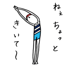Nakane chin is doing Yoga with feelings. sticker #13529666